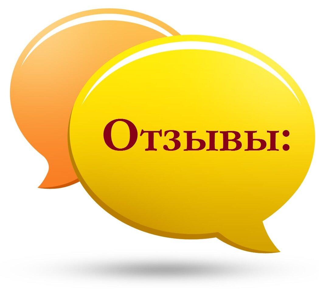Евгений Бравин